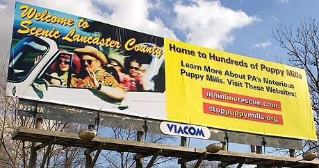 Anti puppy mill billboard